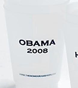 Monogram shop Obama cup