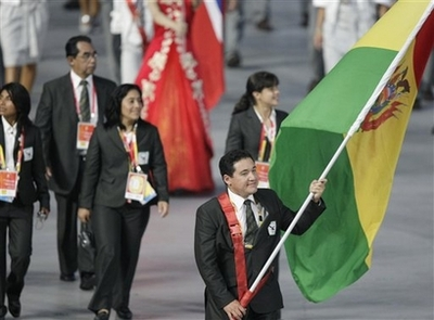Parade of Athletes - Bolivia