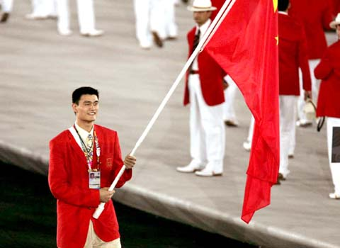 Yao Ming, Chinese Flag Bearer
