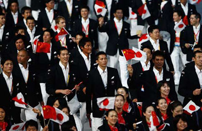 Parade of Athletes - Japan