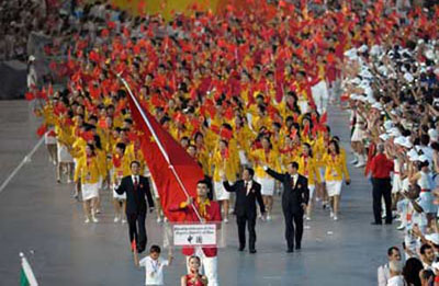 Parade of Athletes - China