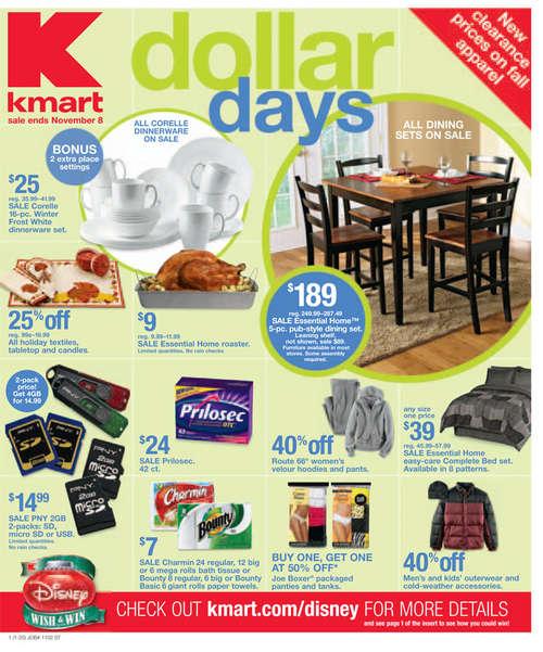 Kmmart Ad 11.02.08