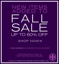 fall_sale_new