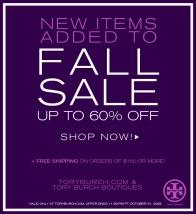 fall_sale_new